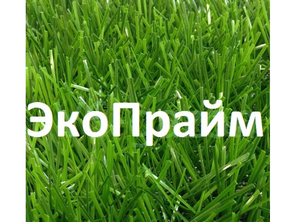 Искусственная трава Биколор 40 мм